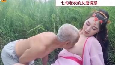 中国荡妇版